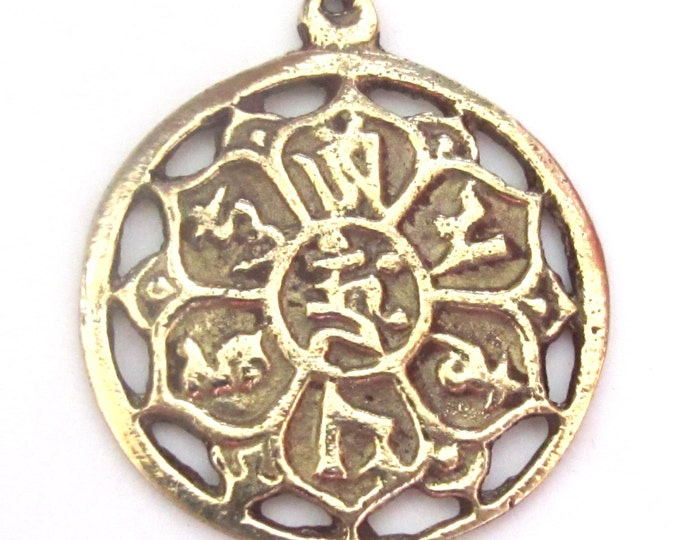 1 Pendant - Small 32 mm wide Tibetan lotus flower Om mantra brass pendant - CP030