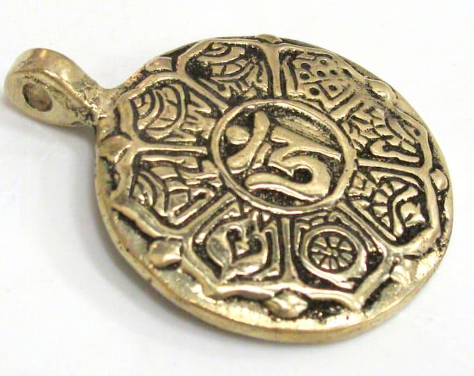 1 Pendant - Tibetan Lotus flower ashtamangala auspicious symbols with reverse side tibetan calendar Brass pendant - CP091