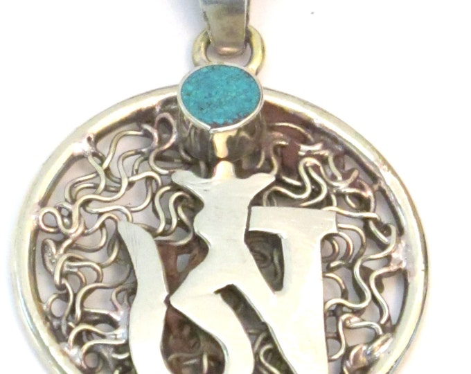 Tibetan silver wire mesh Om mantra pendant  with turquoise inlay - PM226B