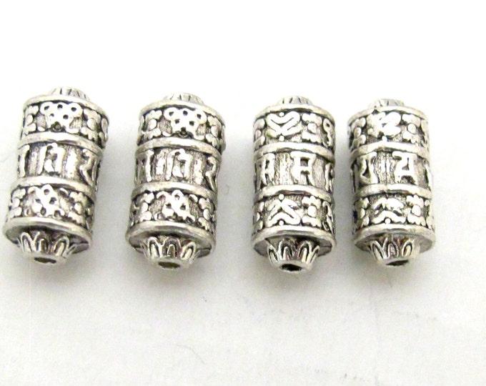 4 BEADS - Tibetan om mantra ashtamangala symbols scroll shape silver tone metal beads 15 mm x 7 mm - BD788