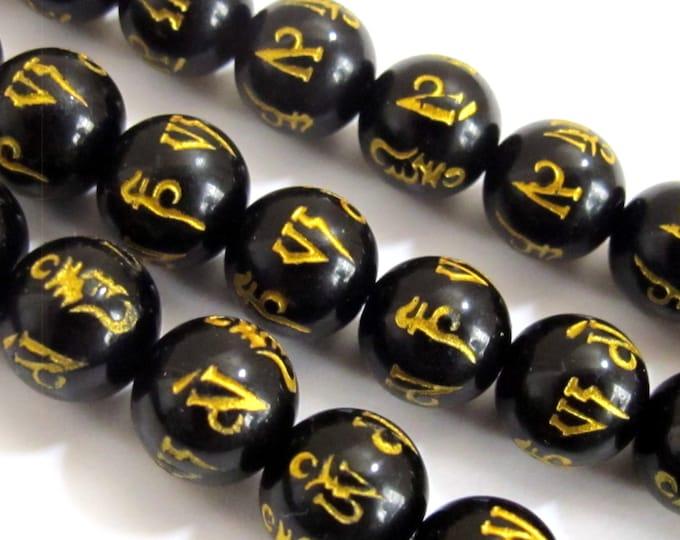 4 Beads-Tibetan om mantra etched black agate quartz beads 10 mm - GM230A
