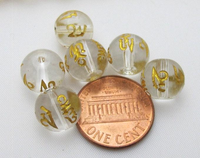 4 Beads-Tibetan om mantra etched clear quartz beads 10 mm -  GM231