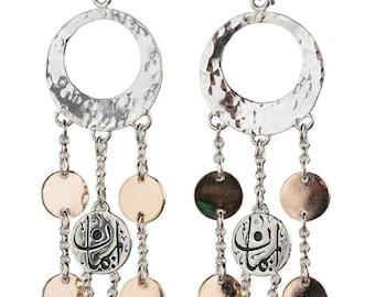 Iman (Faith) Coin Earrings