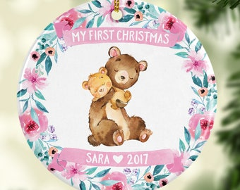 Personalized New Baby Gift Babys First Christmas Ornament  7041