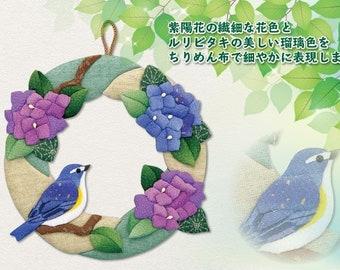 DIY Japanese Folk Art Hydrangea and bird ornaments --- Japanese Craft Kit (Just use glue to make it) 3810546