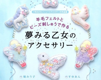 Wool felt and beaded embroidery jewelry craft Book - Japanese needle felting craft book H109-052