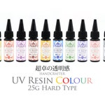 Big Discount HANDCRAFTER UV Resin Colour Hard Type 25g, 12 Transparent Colour Cures in minutes with UV light, can makes charms and jewellery
