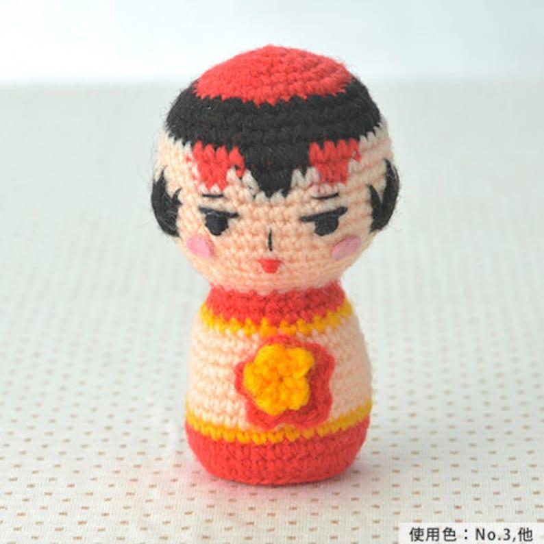 045 Hamanaka Piccolo Yarn Ball 42 Colors 100/% acrylic 25 grams Ideal for knitting toys  No
