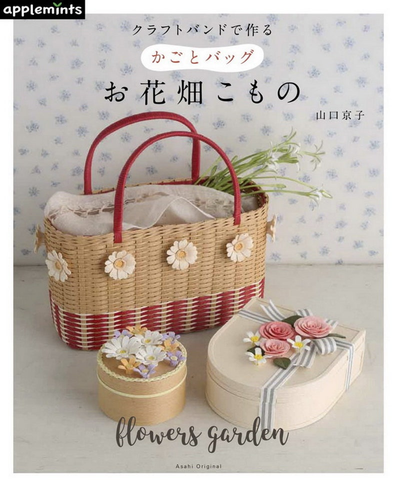 Eco Craft Simple Rattan Made Of Flower Shape Decoration Bag Etsy