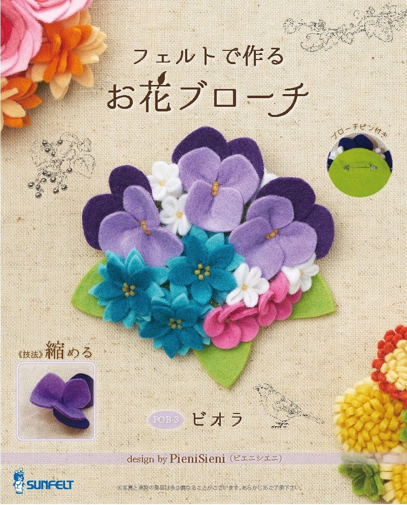 DIY Viola  hand-stitched hand sewing Nonwoven Fabric material Kit POB-3 Japanese Craft Kit