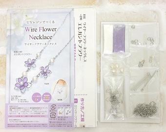 DIY Japanese 3D Wire Flower Necklace UV Resin Kit --- Japanese Craft Kit RSK-190