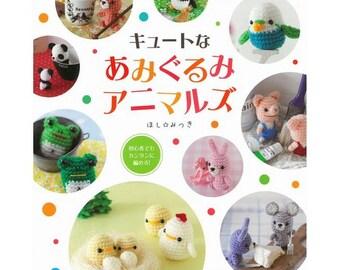 Cute hand-made Crochet knit animal doll craft  --- Japanese Craft Book BK384