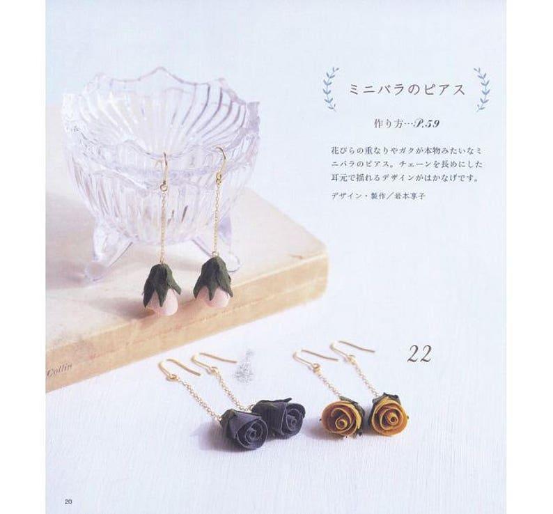 Japanese Craft Book BK250 Fabric flowers Book Beautiful small flowers jewelry Making 40 Designs