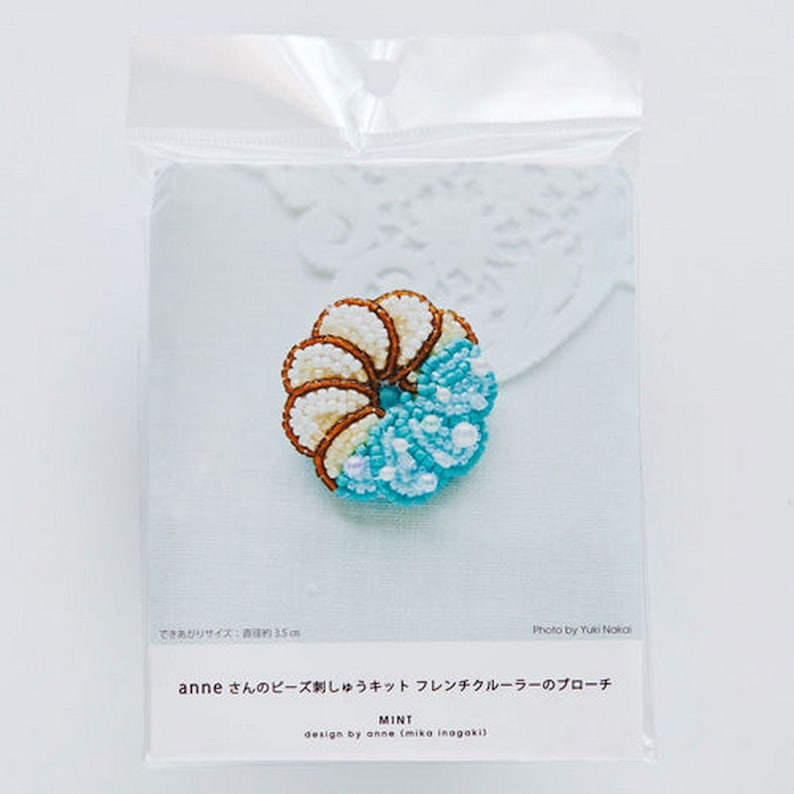 Japan Material Kit LP-650-3 - Anne/'s beaded embroidery Kit France Donut Brooch chocolate flavor