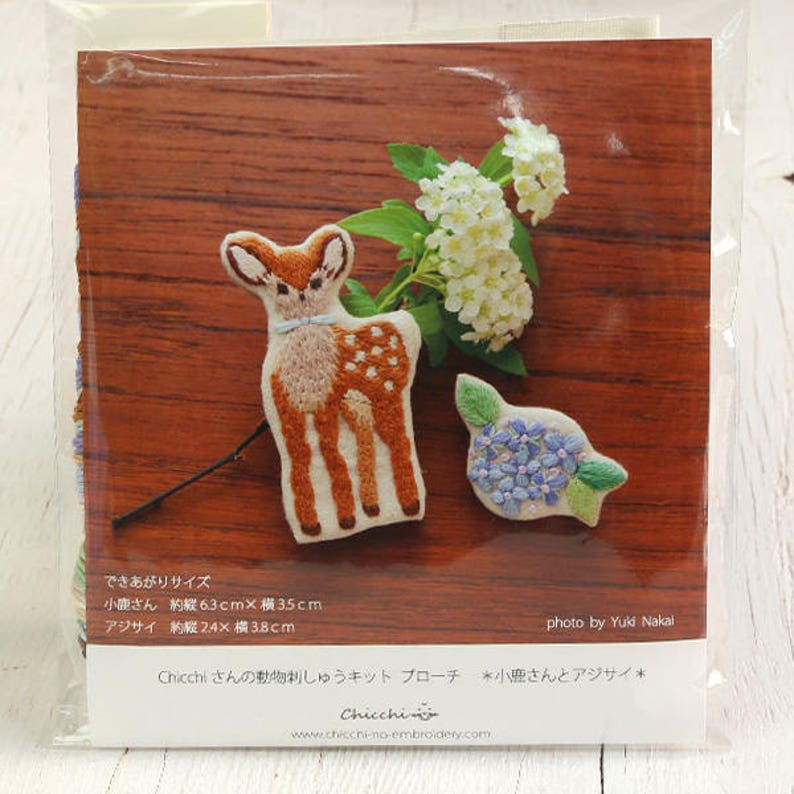 Small Deer /& Hydrangea Embroidery brooch Craft Kit Designed by Chicchi-- Japanese Craft Kit