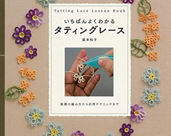 Simple and easy to make beautiful shuttle lace weaving jewelry collection --- Japanese Craft Book  BK396