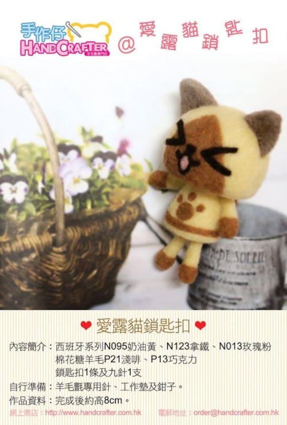 Lovely Wink Cat Doll Handmade DIY Leidersty Wool Felting Kit