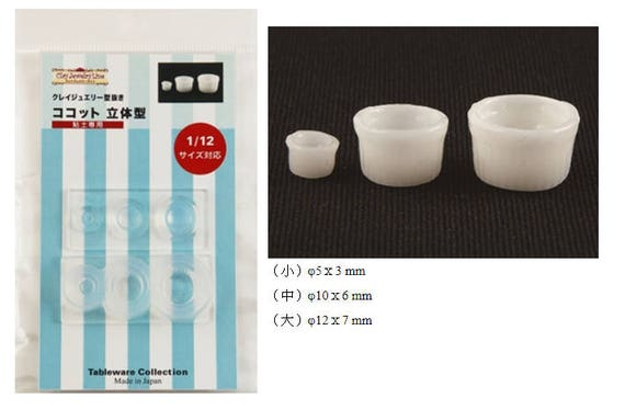 Tableware Collection 3d Jewelry Cutout Cocot High Quality Etsy