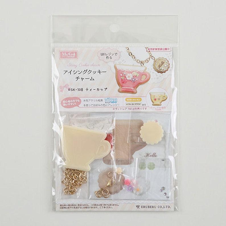 Diy Japanese Uv Resin Craft Kit Cup Japanese Craft Kit Etsy