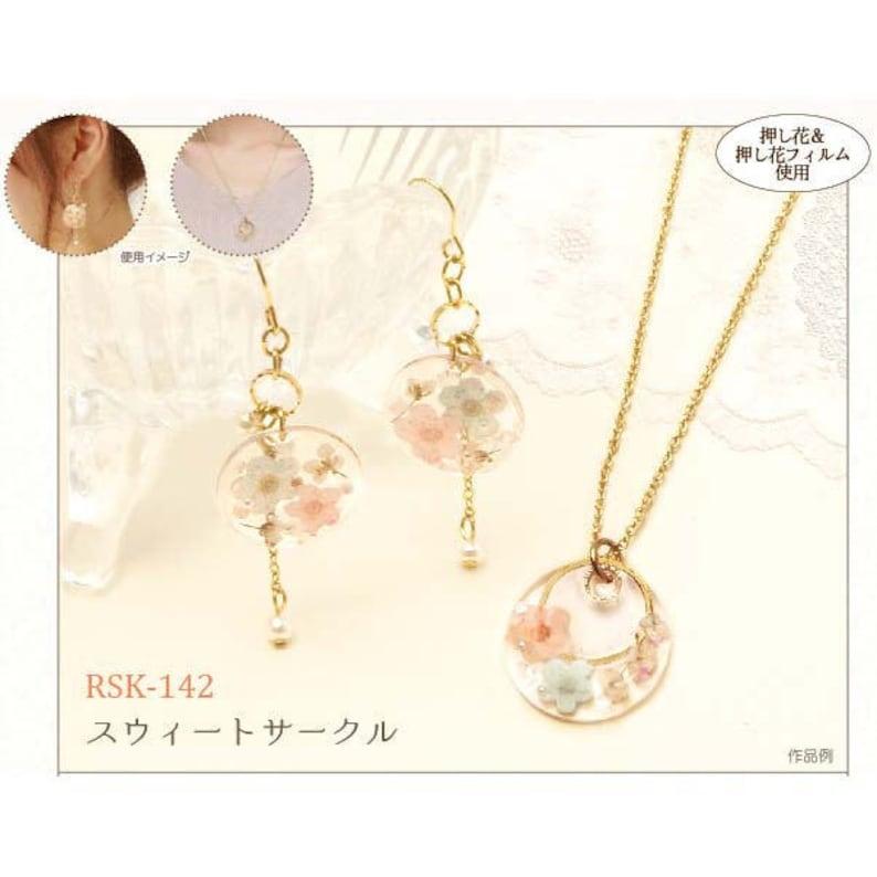 DIY Japanese UV Resin Craft Kit Design plate accessories Sweet Circle ---  Japanese Craft Kit RSK-142