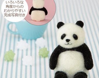 DIY handmade Wool Felt kit Panda -  Japanese kit package H441-551