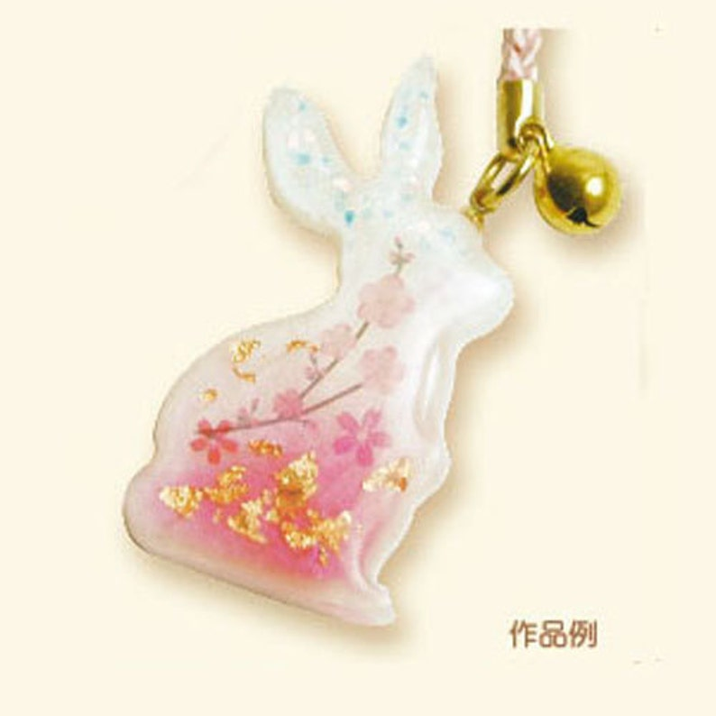 Diy Japanese Uv Resin Craft Kit Rabbit Japanese Craft Kit Etsy