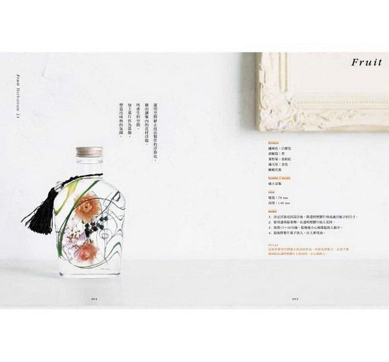 Handmade romantic floating flowers Herbarium - Chinese Craft Book BK450