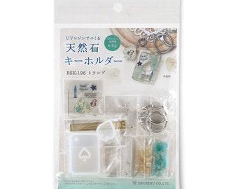 DIY Japanese UV Resin Craft Kit Natural stone key ring cards --- Japanese Craft Kit RSK-196