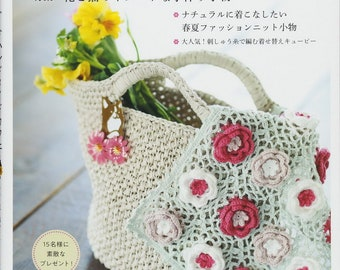 Handmade cafe cute flowers and cats pattern small objects works craft set --- Japanese Craft Book BK393