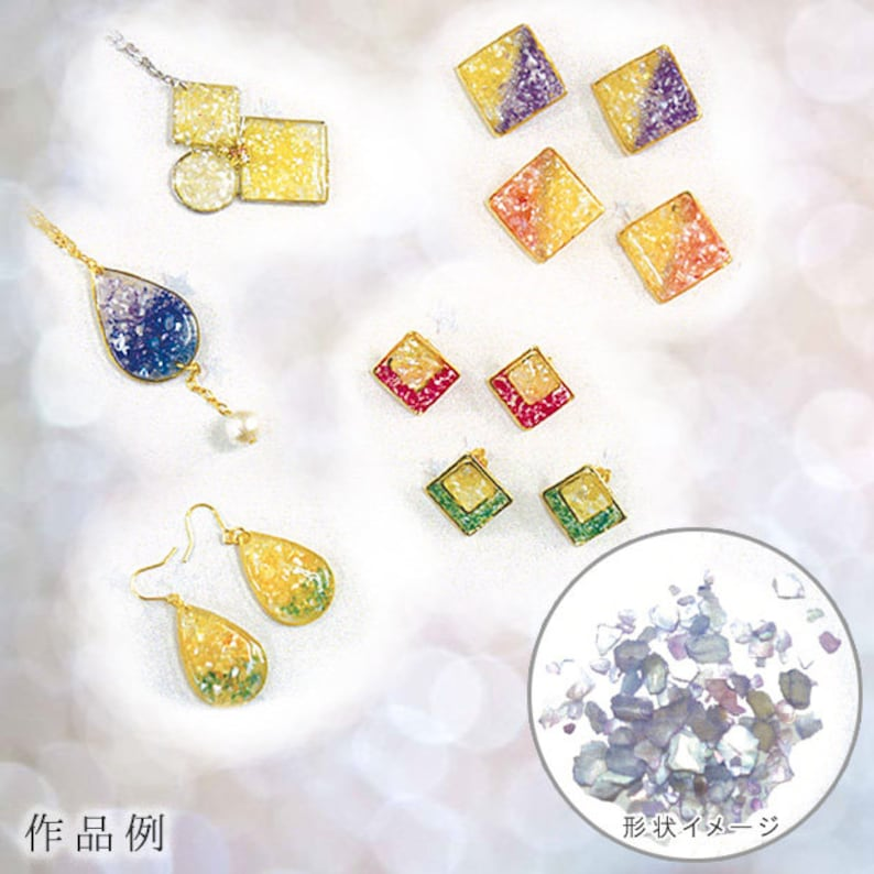 Add to Resin to make shiny effect RS-249 yellow Ange Japanese Resin Craft Shell powder