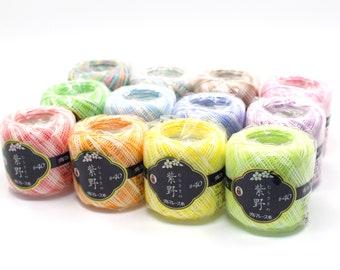 Daruma Crochet Thread Lace Tatting Yarn #40 Murasakino 100% Cotton 10g(82m) 12 Color choice from