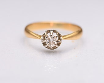 Vintage French 18k Raised Diamond Solitaire Ring - Sz 5.25