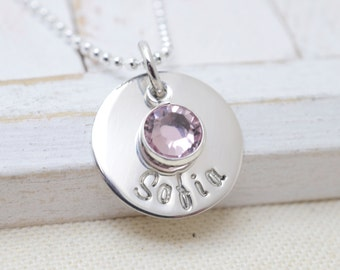 Sterling Silver Birthstone Necklace - Personalized Name Necklace - Mommy Mom Jewelry - Mother's Day Gift - Grandma Nana Necklace - BFF Gift