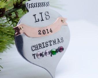 Handmade Metal Christmas Ornament - Family Ornament - Mixed Metal Classic Ornament - First Christmas Tree Decoration - Holiday Decorations