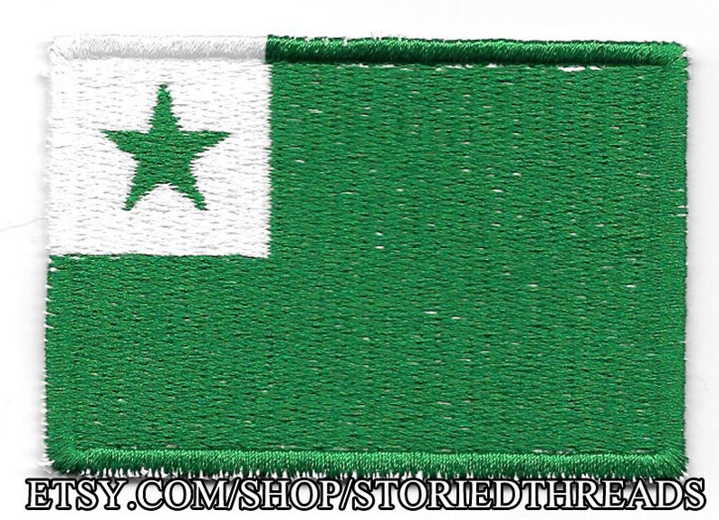 Esperanto Flag Patch image 0