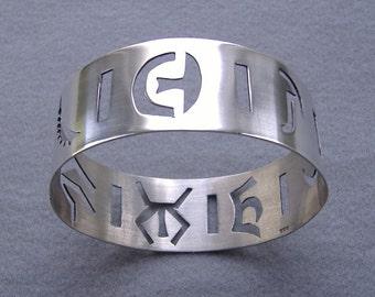 Silver Symbol Bangle / Arm Ring