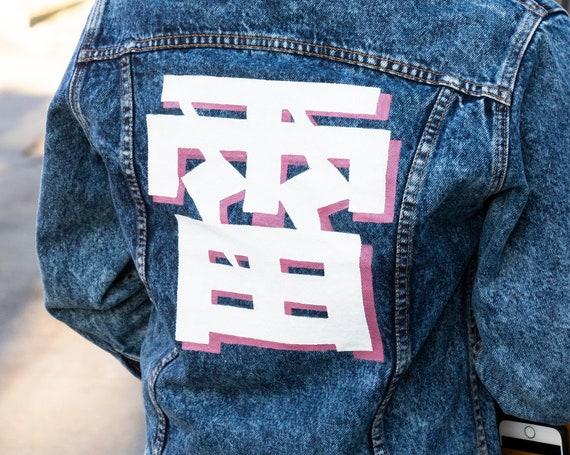 Japanese Denim Jean Jacket Hand Painted Vintage Kaminari Lightning Thunder Bold Graphic Unique Gift Size M Stylish Fashion Blogger
