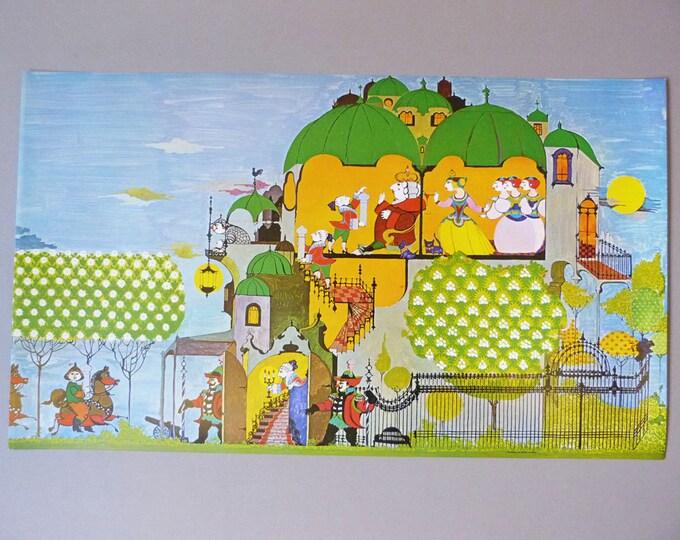 Bjorn Wiinblad vintage print 50.5cm x 29.5cm