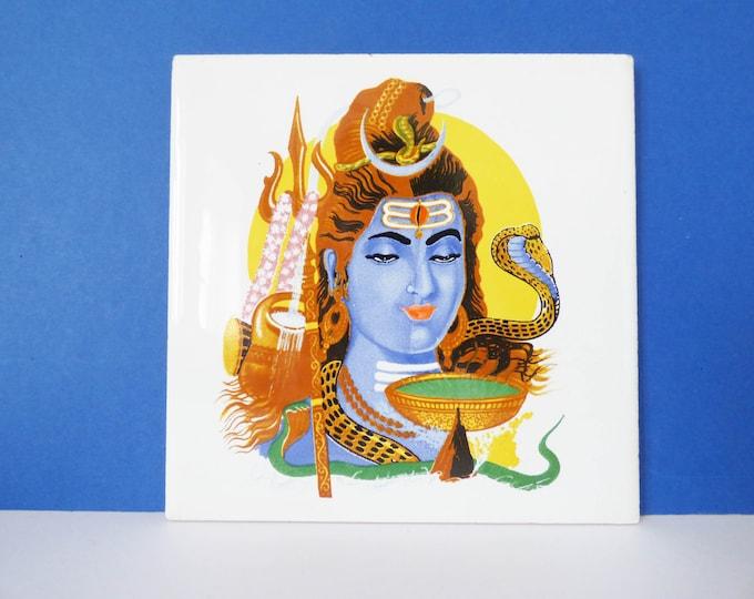Vintage tile Lord Shiva Hindu god