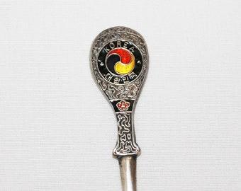 Vintage KOREA Souvenir Spoon