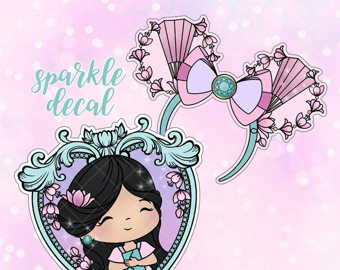 LAST STOCK! - Mulan - Sparkle Overlay Decal - Not Waterproof!