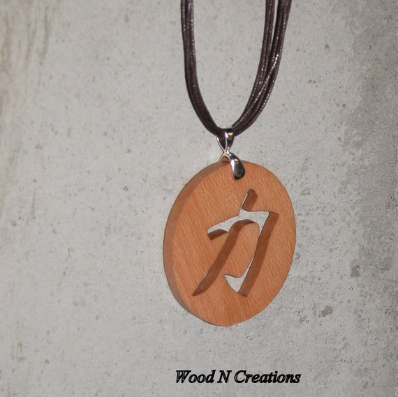 Necklace Pendant Strength Symbol Chinese Symbol Brown Etsy