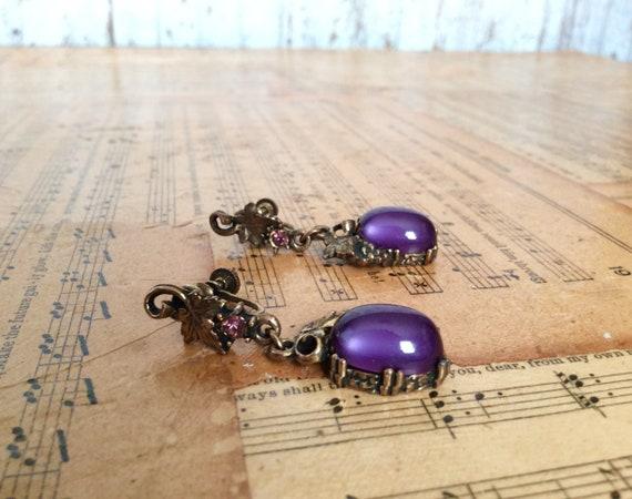 Vintage Screwback Dangle Earrings - Pearlescent Pu
