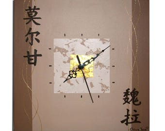 Asian Chinese Brown contemporary modern abstract painting clock