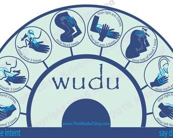The Wudu Cling - Blue