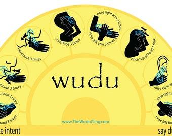 The Wudu Cling - Yellow
