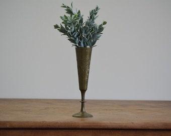 Vintage Brass Etched Vase | Brass Bud Vase | Boho Decor | Wedding Decor | Etched Vase | Modern Boho Decor | Brass Home Decor | Brass Vase
