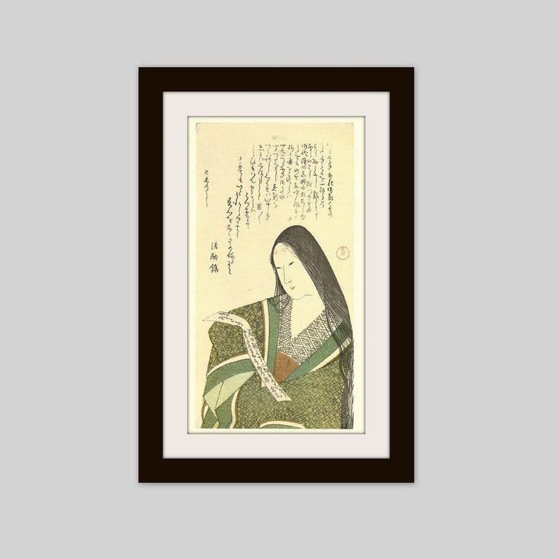 Asian Art 1960 c Japanese Art Asian Decor Japanese Print Shunman Woodblock Print Japanese Woodcut A Lady in Waiting Asian Print