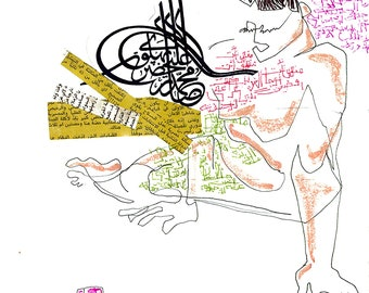 9x11.25 in Original, Figure Drawing, Contemporary Calligraphy, Life Drawing, Gesture Drawing, Modern Arab Art,  Collage, Iraqi Art