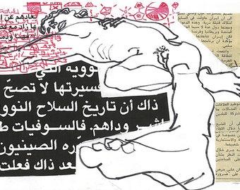 6x12.5 in Original, Figure Drawing, Contemporary Calligraphy, Life Drawing, Gesture Drawing, Modern Arab Art, Modern Art, Collage, Iraqi Art